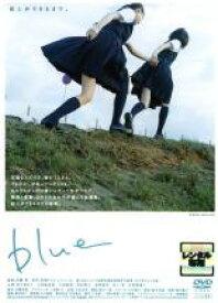 【中古】DVD▼blue ブルー▽レンタル落ち