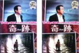 全巻セット2パック【中古】DVD▼奇跡(2枚セット)Vol.1、2【字幕】▽レンタル落ち 韓国