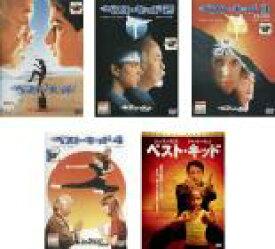 【中古】DVD▼ベスト・キッド(5枚セット)1、2、3 最後の挑戦、4、2010年▽レンタル落ち 全5巻