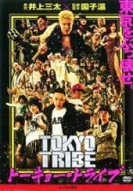 【中古】DVD▼TOKYO TRIBE トーキョー・トライブ▽レンタル落ち