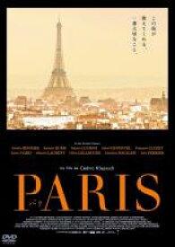 【中古】DVD▼PARIS パリ【字幕】▽レンタル落ち