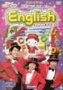 【中古】DVD▼ハローキティの おやこでいっしょ!English えいごのあそびうた▽レンタル落ち