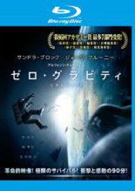 【中古】Blu-ray▼ゼロ・グラビティ ブルーレイディスク▽レンタル落ち