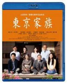 【中古】Blu-ray▼東京家族 ブルーレイディスク▽レンタル落ち
