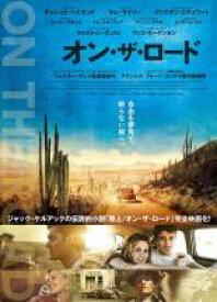 【中古】DVD▼オン・ザ・ロード【字幕】▽レンタル落ち