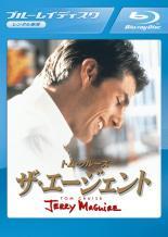 【中古】Blu-ray▼ザ・エージェント ブルーレイディスク▽レンタル落ち【アカデミー賞】