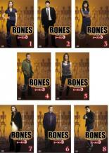 全巻セット【中古】DVD▼BONES ボーンズ 骨は語る シーズン3(8枚セット)第1話〜第15話▽レンタル落ち 海外ドラマ
