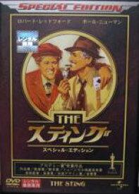 【中古】DVD▼スティング スペシャル・エディション▽レンタル落ち アカデミー賞