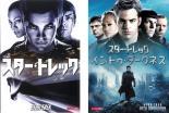 2パック【中古】DVD▼スター・トレック(2枚セット)イントゥ・ダークネス▽レンタル落ち 全2巻