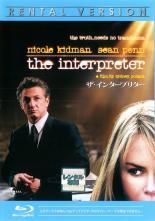【中古】Blu-ray▼ザ・インタープリター ブルーレイディスク▽レンタル落ち【ホラー】