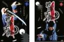 全巻セット【送料無料】2パック【中古】DVD▼鞍馬天狗(2枚セット)第1話〜最終話▽レンタル落ち 時代劇