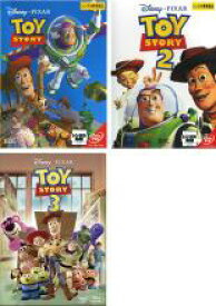 【バーゲンセール】【送料無料】【中古】DVD▼トイ・ストーリー(3枚セット)1、2、3▽レンタル落ち 全3巻 ディズニー