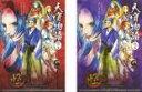 全巻セット2パック【中古】DVD▼怪 ayakashi 天守物語(2枚セット)前、後の巻▽レンタル落ち