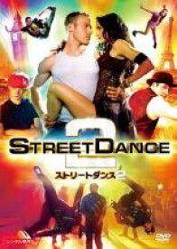 【中古】DVD▼ストリートダンス 2【字幕】▽レンタル落ち