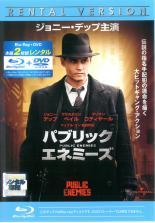 【中古】Blu-ray▼パブリック・エネミーズ 2枚組 ブルーレイディスク+DVD▽レンタル落ち