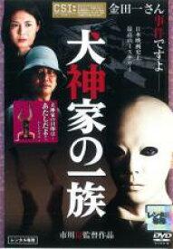 【中古】DVD▼犬神家の一族 2006▽レンタル落ち