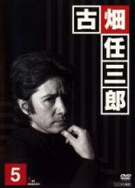 【中古】DVD▼警部補 古畑任三郎 5▽レンタル落ち