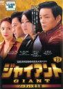 【中古】DVD▼ジャイアント ノーカット完全版 19(第37話〜第38話)▽レンタル落ち 韓国