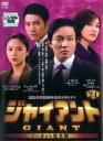 【中古】DVD▼ジャイアント ノーカット完全版 24(第47話〜第48話)▽レンタル落ち 韓国