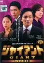 【中古】DVD▼ジャイアント ノーカット完全版 28(第55話〜第56話)▽レンタル落ち 韓国