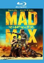 【中古】Blu-ray▼マッドマックス 怒りのデス・ロード ブルーレイディスク▽レンタル落ち