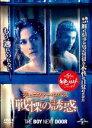 【中古】DVD▼ジェニファー・ロペス 戦慄の誘惑【字幕】▽レンタル落ち ホラー