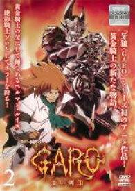 【中古】DVD▼牙狼 GARO 炎の刻印 2(第4話〜第6話)▽レンタル落ち