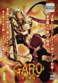 【中古】DVD▼牙狼 GARO 炎の刻印 1(第1話〜第3話)▽レンタル落ち
