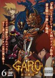 【中古】DVD▼牙狼 GARO 炎の刻印 6(第16話〜第18話)▽レンタル落ち