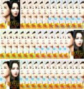 全巻セット【送料無料】【中古】DVD▼福寿草(36枚セット)第1話〜第108話 最終【字幕】▽レンタル落ち 韓国