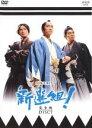 【中古】DVD▼NHK大河ドラマ 新選組! 完全版 DISC7(第25話〜第27話)▽レンタル落ち 時代劇