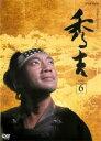 【中古】DVD▼NHK大河ドラマ 秀吉 6(第20話〜第23話)▽レンタル落ち 時代劇