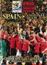【中古】DVD▼2010 FIFA ワールドカップ 南アフリカ オフィシャル スペイン代表 栄光への軌跡▽レンタル落ち