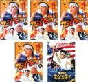 全巻セット【中古】DVD▼スシ王子!(5枚セット)TV 全4巻 + 劇場版▽レンタル落ち