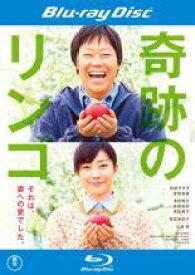 【中古】Blu-ray▼奇跡のリンゴ ブルーレイディスク▽レンタル落ち