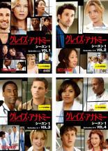 全巻セット【中古】DVD▼グレイズ・アナトミー シーズン1(4枚セット)EPISODE1〜シーズンフィナーレ▽レンタル落ち 海外ドラマ