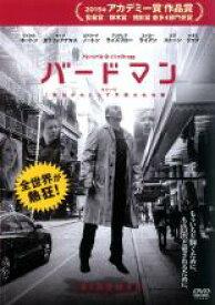 【バーゲンセール】【中古】DVD▼バードマン あるいは 無知がもたらす予期せぬ奇跡▽レンタル落ち