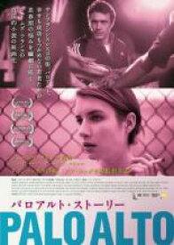 【中古】DVD▼パロアルト・ストーリー【字幕】▽レンタル落ち