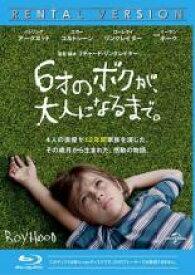 【中古】Blu-ray▼6才のボクが、大人になるまで。 ブルーレイディスク▽レンタル落ち アカデミー賞