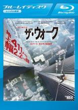 【中古】Blu-ray▼ザ・ウォーク ブルーレイディスク▽レンタル落ち