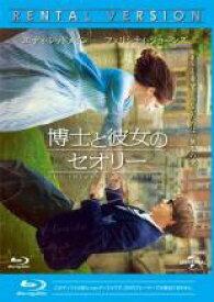 【バーゲンセール】【中古】Blu-ray▼博士と彼女のセオリー ブルーレイディスク▽レンタル落ち アカデミー賞