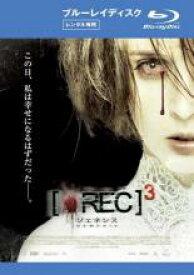 【中古】Blu-ray▼REC レック 3 ジェネシス ブルーレイディスク▽レンタル落ち ホラー