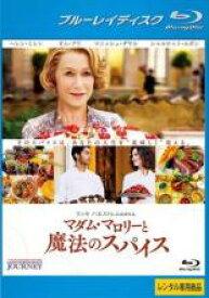 【中古】Blu-ray▼マダム・マロリーと魔法のスパイス ブルーレイディスク▽レンタル落ち
