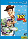 【中古】Blu-ray▼トイ・ストーリー 3D ブルーレイディスク▽レンタル落ち ディズニー