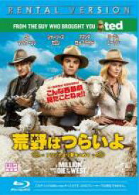 【バーゲンセール】【中古】Blu-ray▼荒野はつらいよ アリゾナより愛をこめて ブルーレイディスク▽レンタル落ち