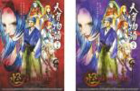 2パック【中古】DVD▼怪 ayakashi 天守物語(2枚セット)前、後の巻▽レンタル落ち 全2巻