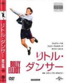 【中古】DVD▼リトル・ダンサー▽レンタル落ち