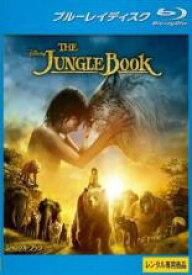 【バーゲンセール】【中古】Blu-ray▼ジャングル・ブック ブルーレイディスク▽レンタル落ち