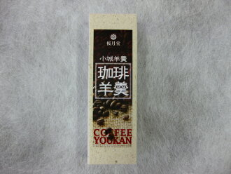 小城 양 갱 (커피)