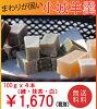 Around hard! Ogi yokan-kotsubu who yokan (smelting) (Brown) (white), three-color kotsubu who youkan